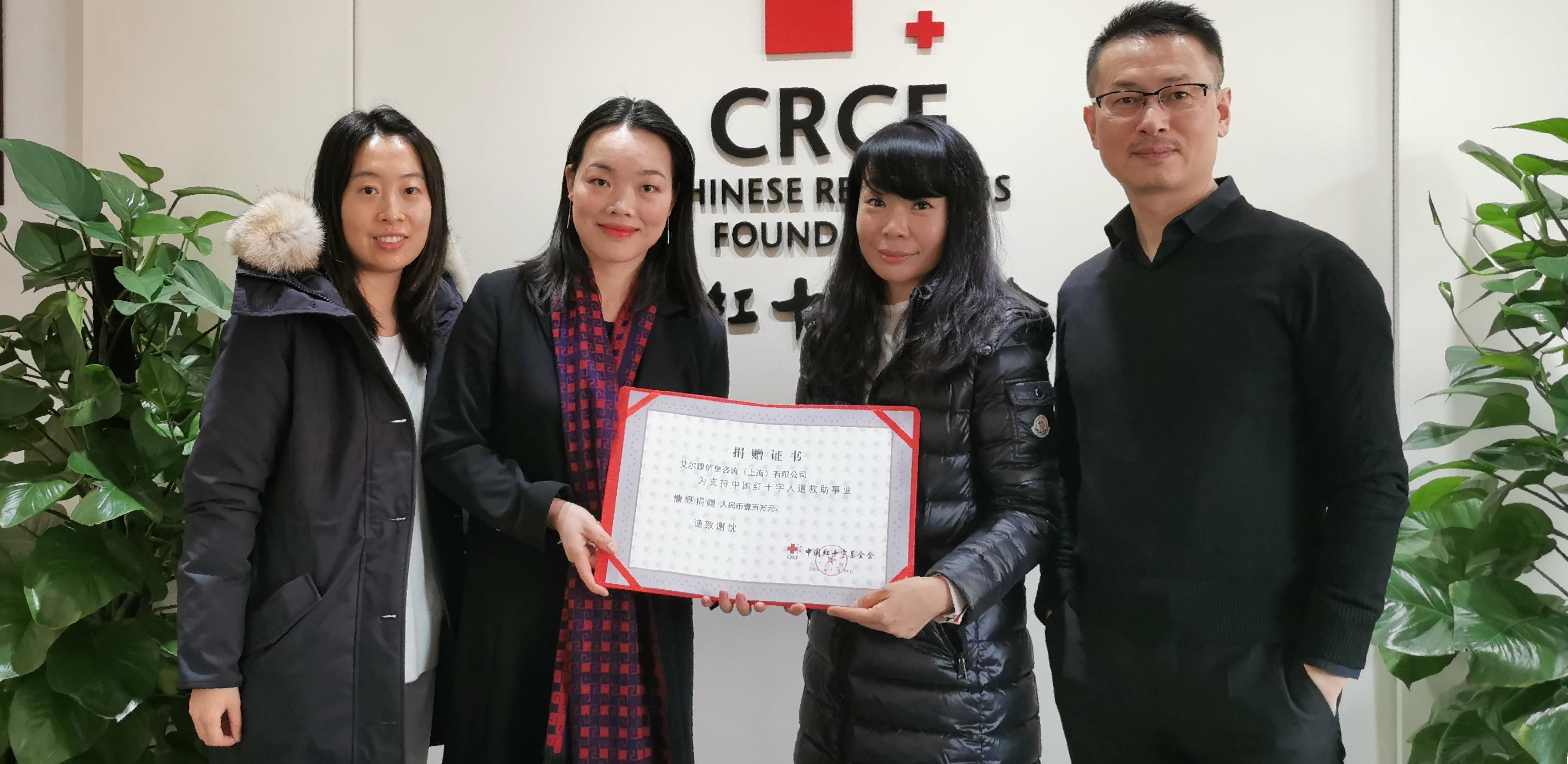 allergan colleagues make donation to china red cross
